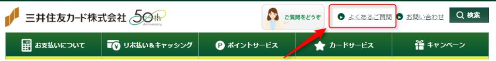 f:id:jikishi:20170413102557p:plain