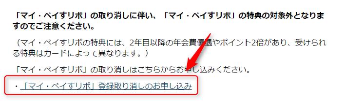 f:id:jikishi:20170413103222p:plain