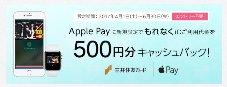 f:id:jikishi:20170413104521p:plain