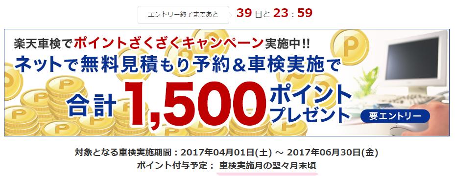 f:id:jikishi:20170422100108p:plain