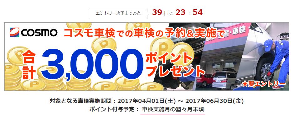 f:id:jikishi:20170422100537p:plain