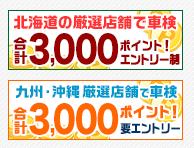 f:id:jikishi:20170422100629p:plain