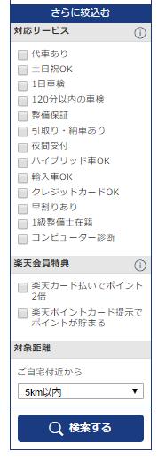 f:id:jikishi:20170422101229p:plain