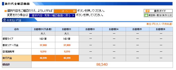 f:id:jikishi:20170425204345p:plain