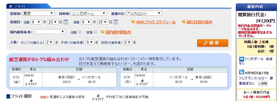 f:id:jikishi:20170425210628p:plain