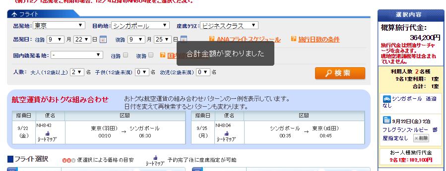 f:id:jikishi:20170425210723p:plain