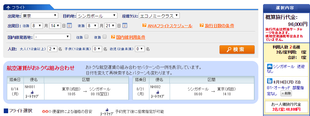 f:id:jikishi:20170425213807p:plain