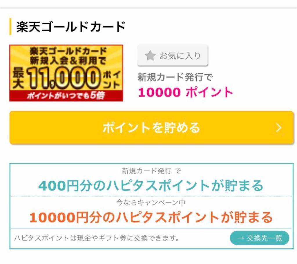 f:id:jikishi:20170427202829j:image