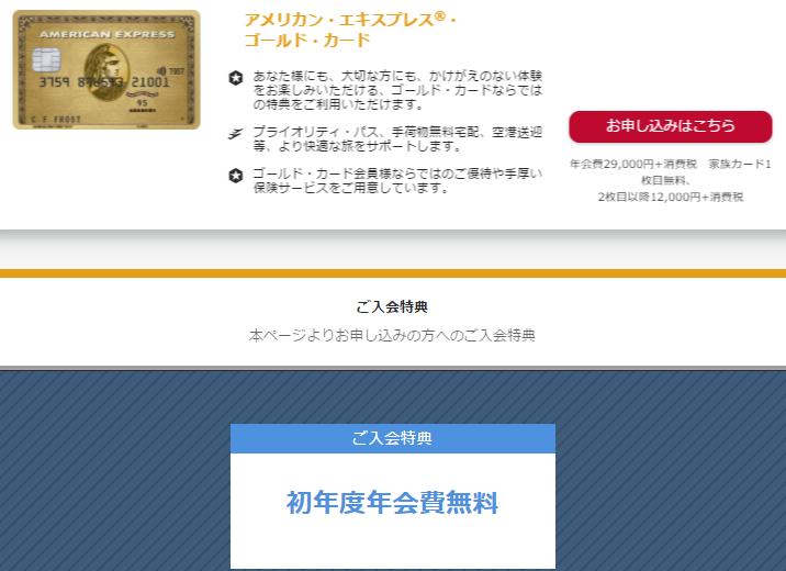 f:id:jikishi:20170501222458p:plain