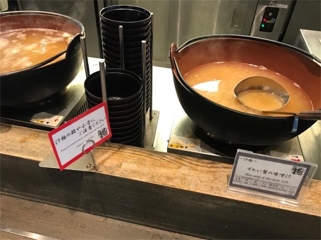 f:id:jikishi:20170505111730j:image