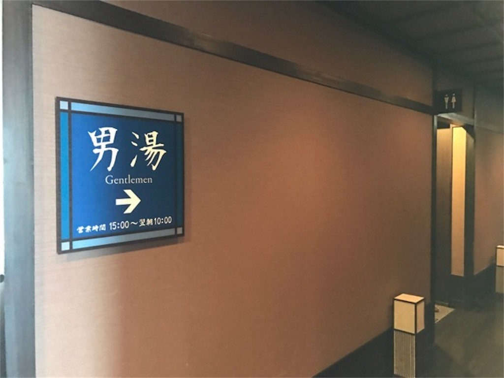 f:id:jikishi:20170505112535j:image