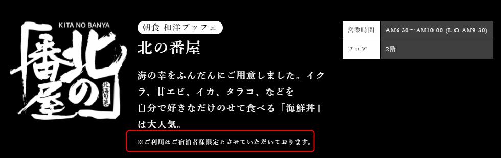 f:id:jikishi:20170505151949p:plain