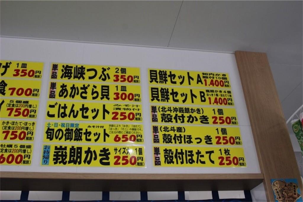 f:id:jikishi:20170505182147j:image