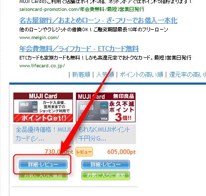 f:id:jikishi:20170506000749p:plain