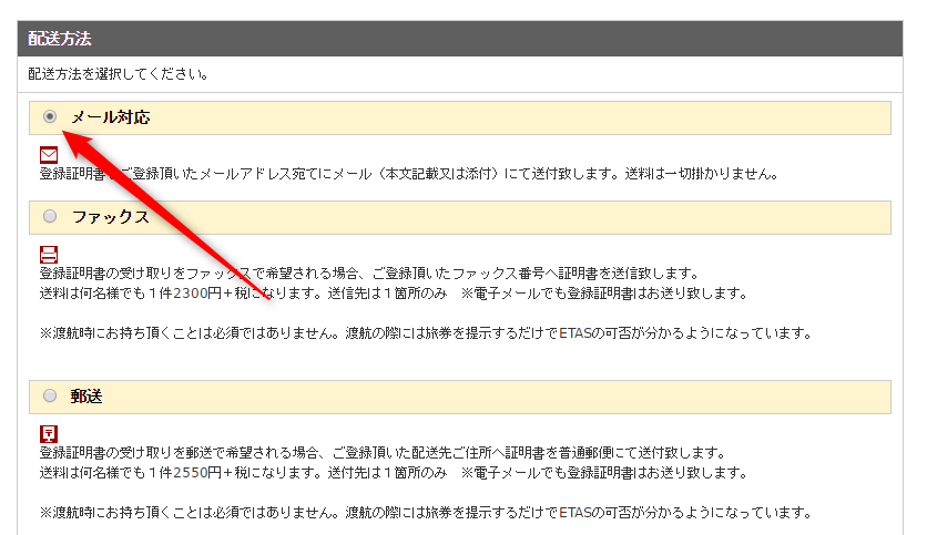 f:id:jikishi:20170506152433p:plain