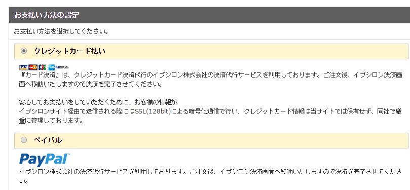 f:id:jikishi:20170506152509p:plain