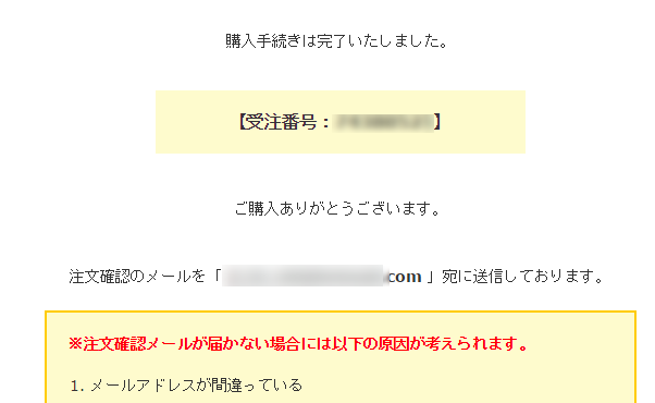 f:id:jikishi:20170506152843p:plain