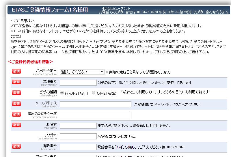 f:id:jikishi:20170506153343p:plain