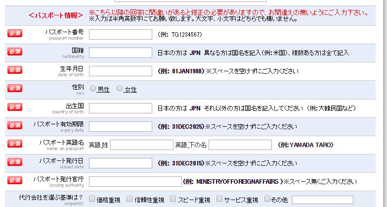 f:id:jikishi:20170506153405p:plain