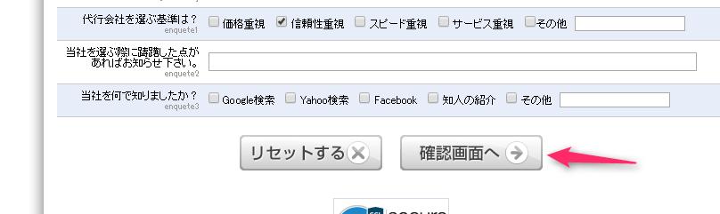 f:id:jikishi:20170506153906p:plain