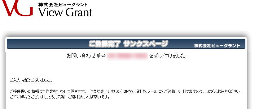 f:id:jikishi:20170506154005p:plain