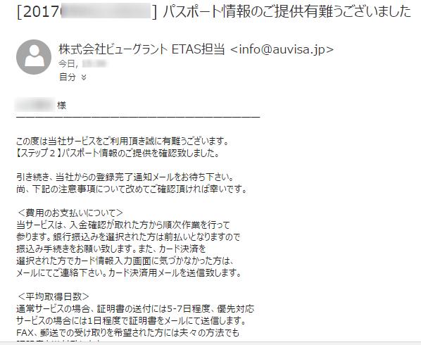 f:id:jikishi:20170506154154p:plain