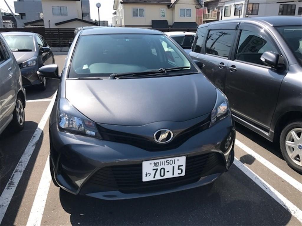f:id:jikishi:20170511115035j:image