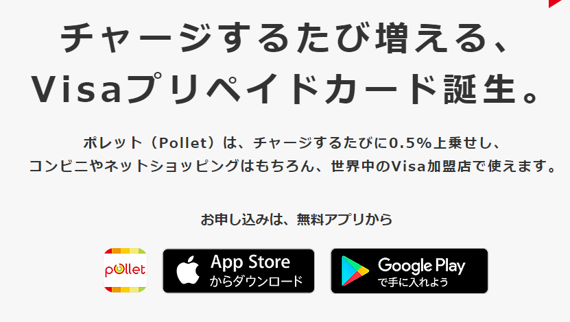 f:id:jikishi:20170516213535p:plain