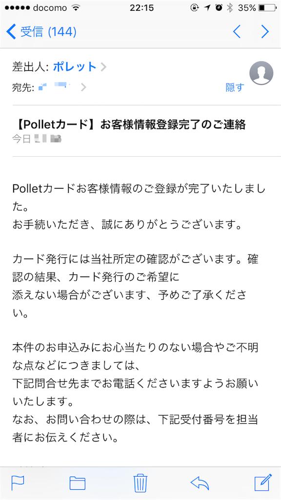 f:id:jikishi:20170516221609p:image