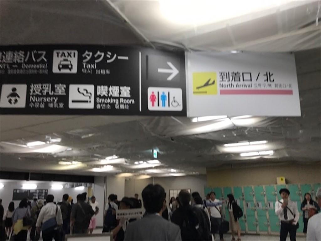f:id:jikishi:20170527152425j:image