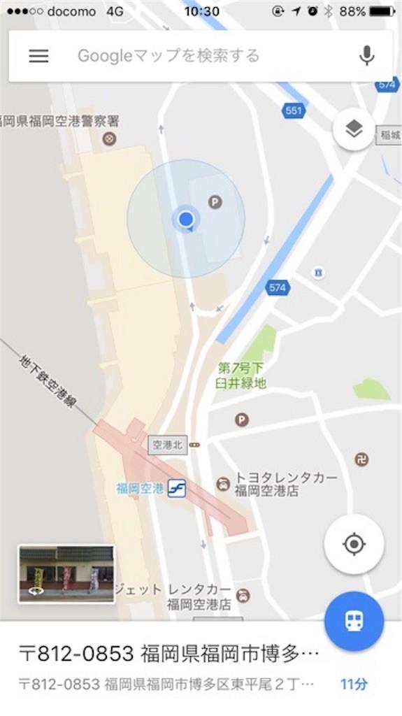 f:id:jikishi:20170527152518j:image