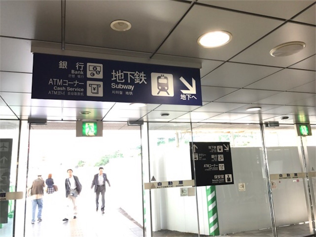 f:id:jikishi:20170527152555j:image