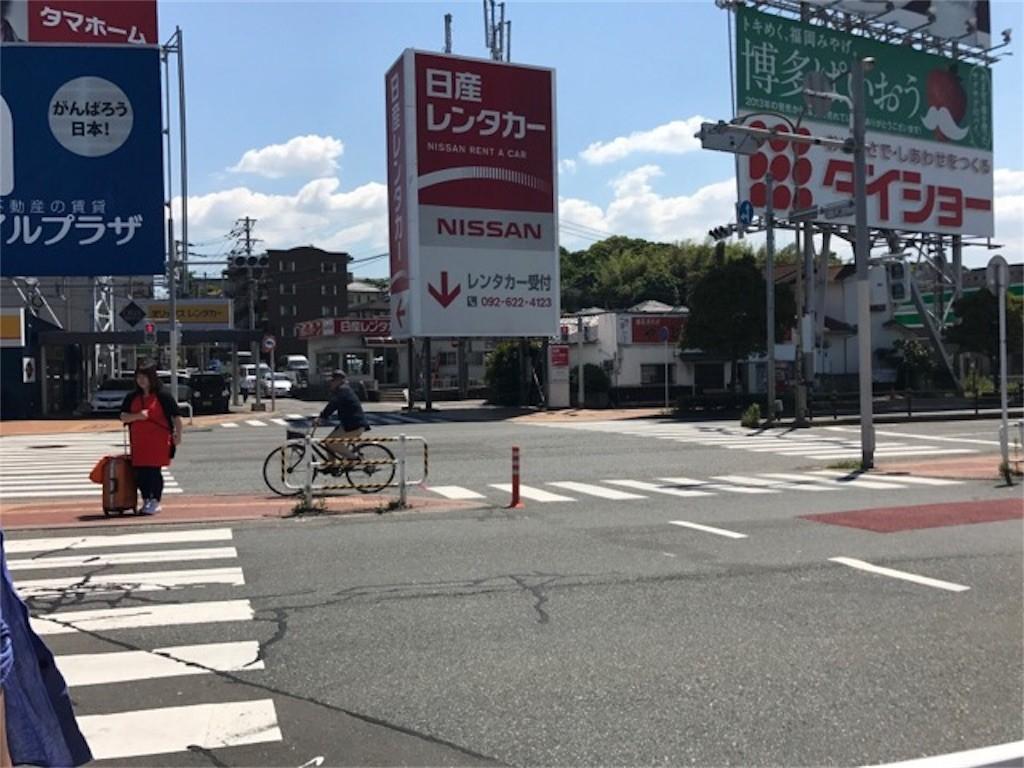 f:id:jikishi:20170527152733j:image