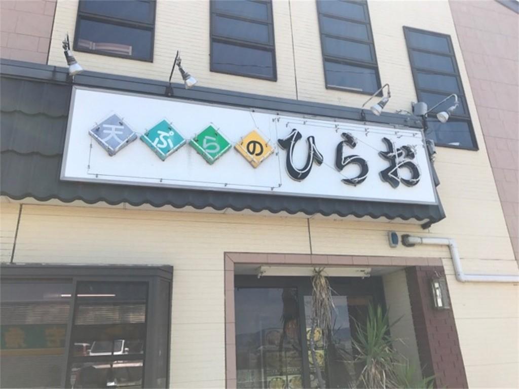 f:id:jikishi:20170527153548j:image