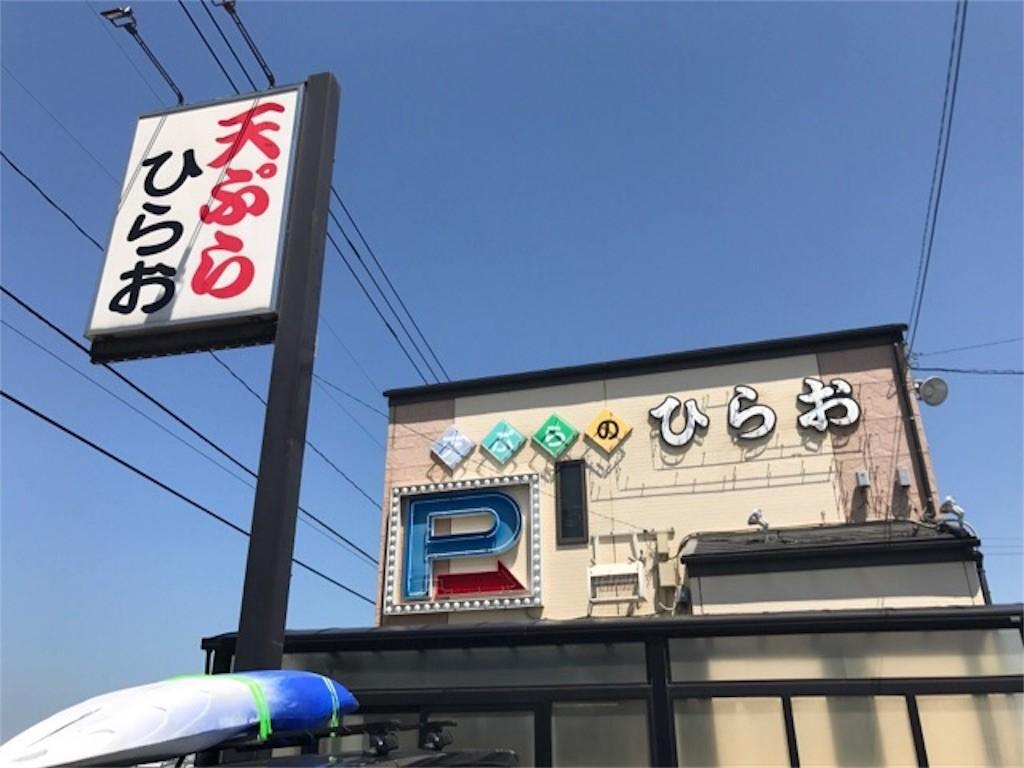 f:id:jikishi:20170527153604j:image