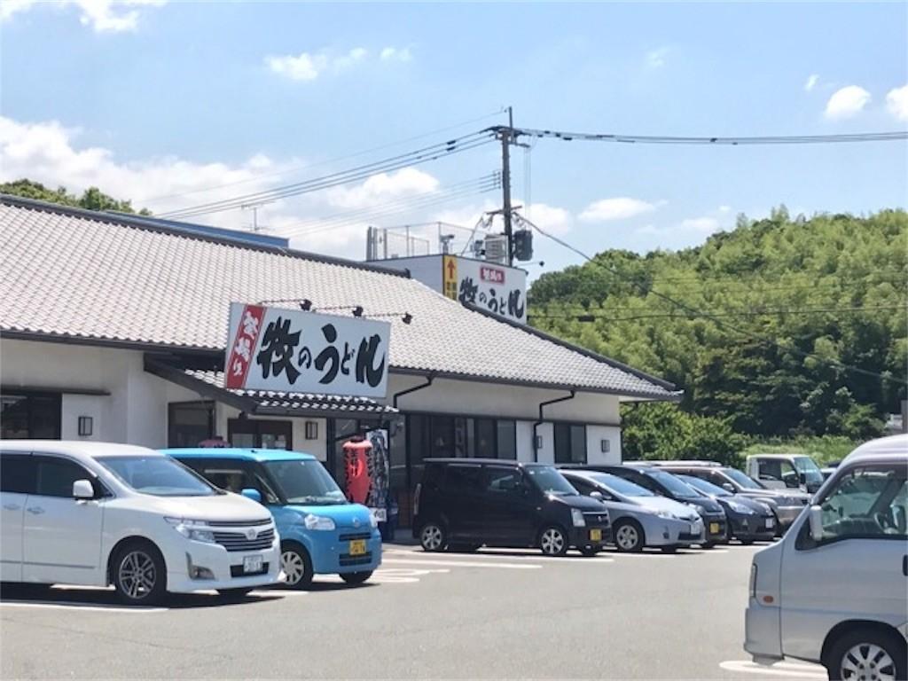 f:id:jikishi:20170527231611j:image