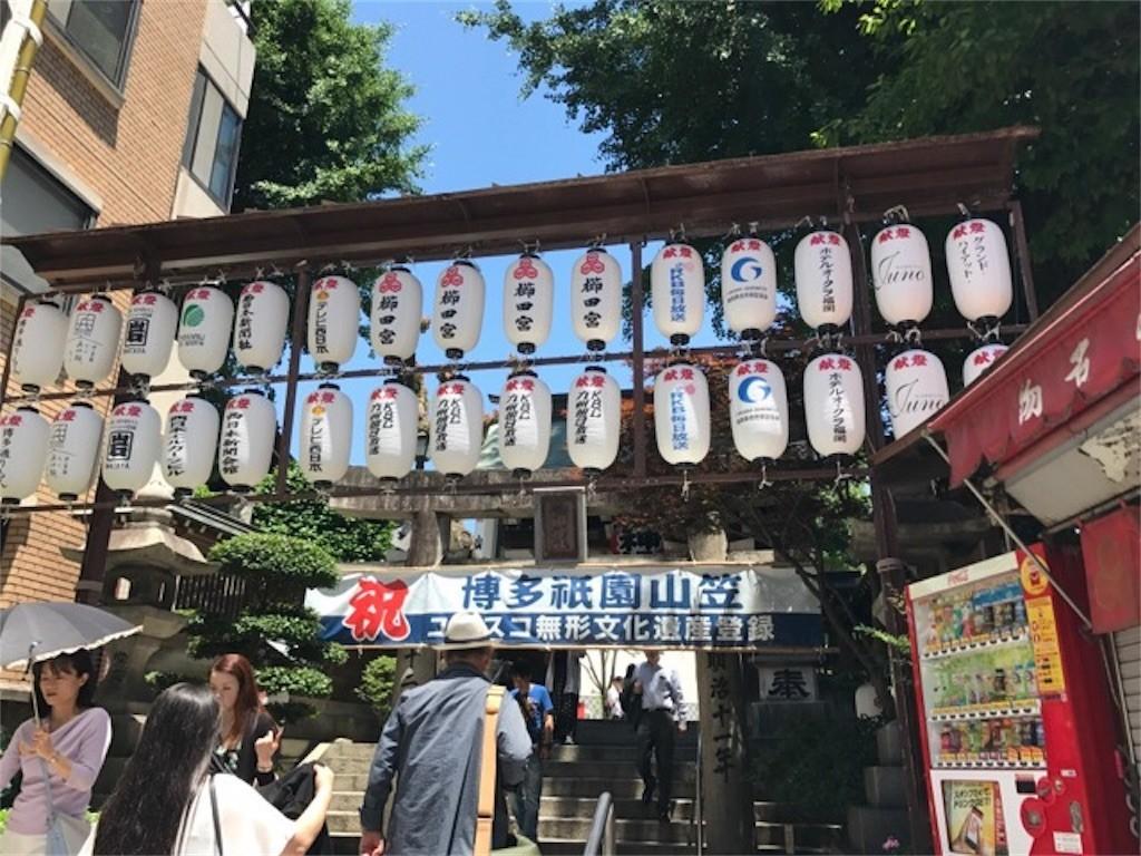 f:id:jikishi:20170531074431j:image