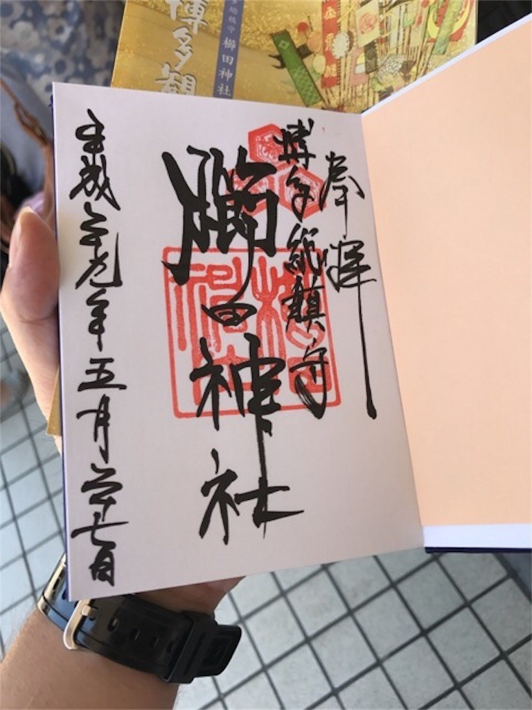 f:id:jikishi:20170531075118j:image