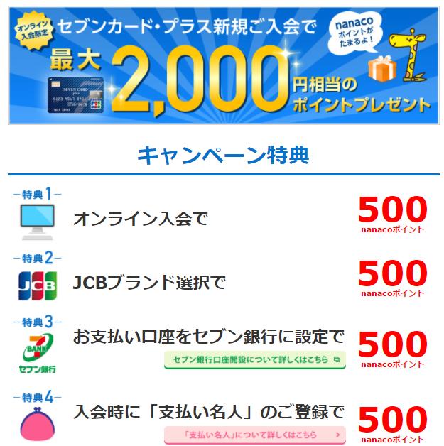 f:id:jikishi:20170531202211p:plain
