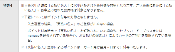 f:id:jikishi:20170531202807p:plain