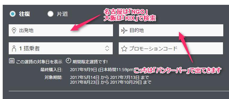 f:id:jikishi:20170607210602p:plain