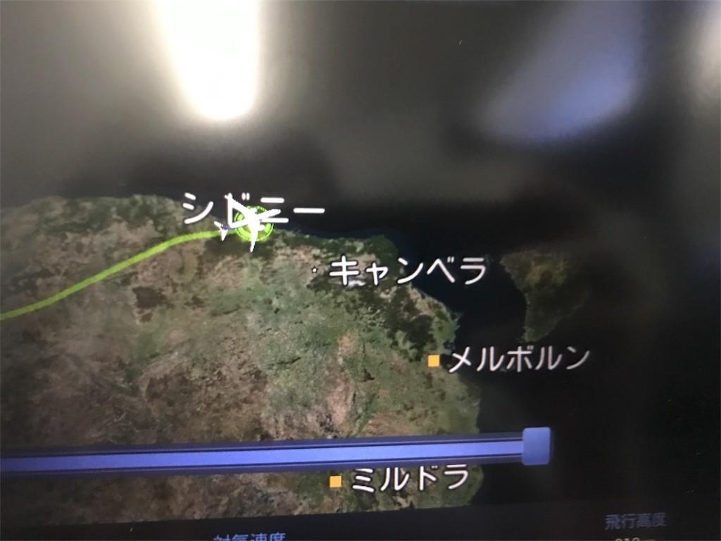 f:id:jikishi:20170608230732j:image