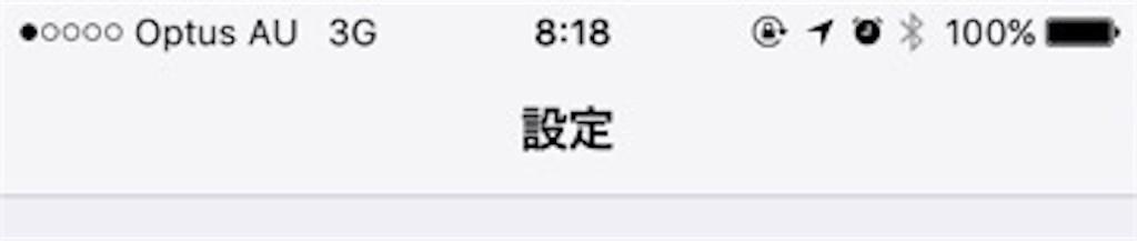 f:id:jikishi:20170612084531j:image