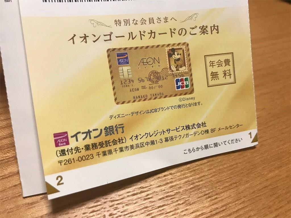 f:id:jikishi:20170616210415j:image