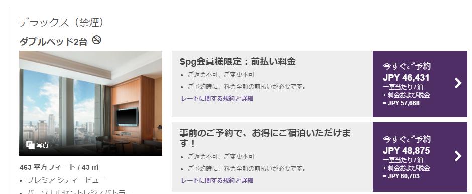 f:id:jikishi:20170616230320p:plain