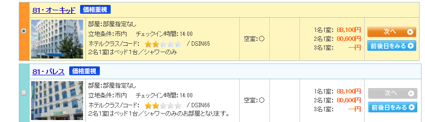 f:id:jikishi:20170616231448p:plain