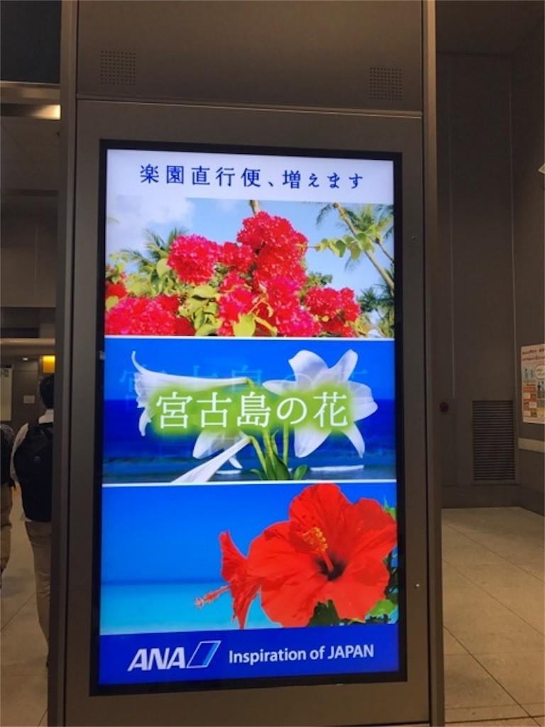 f:id:jikishi:20170619084342j:image