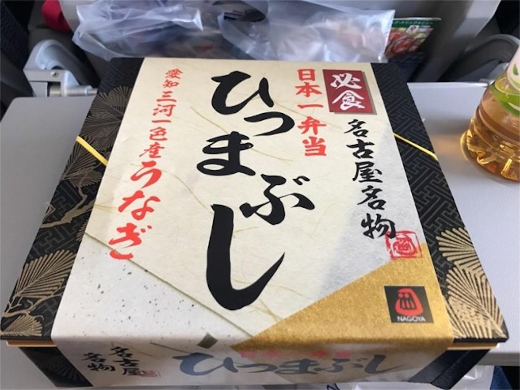 f:id:jikishi:20170619230007j:image