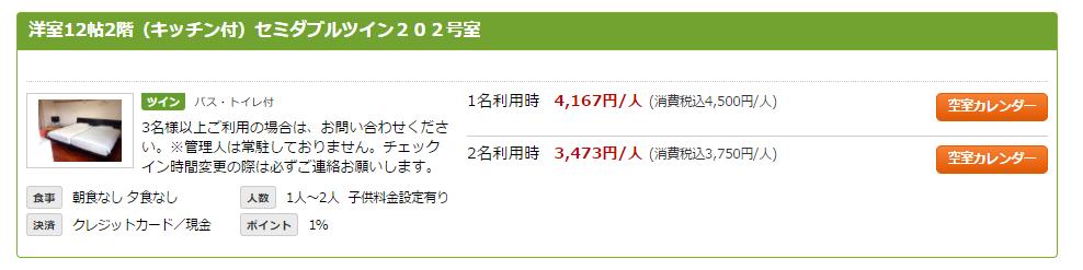 f:id:jikishi:20170621224911p:plain