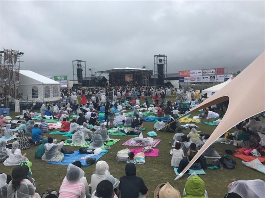 f:id:jikishi:20170622223029j:image